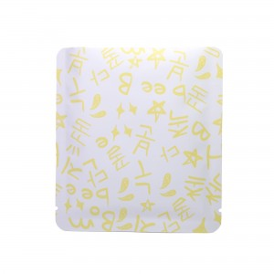 Double-Sided Yellow & White Writing Aluminum Mylar Flat Open Top Bags 12 cm x 13 cm [4.7 inches x 5.1 inches] (500 Bags/Lot)