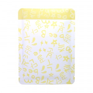 Double-Sided Yellow & White Writing Aluminum Mylar Flat Open Top Bags 8 cm x 12 cm [3.1 inches x 4.7 inches] (500 Bags/Lot)
