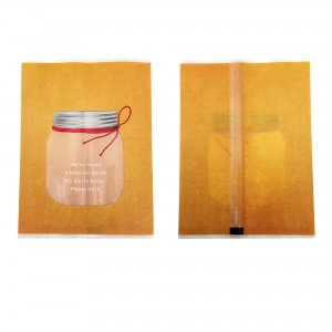 Matte Brown & Glossy Window Display with Jar Design Flat Heat Sealable Open Top Bags 10 cm x 13 cm [3.9 inches x 5.1 inches] (500 Bags/Lot)