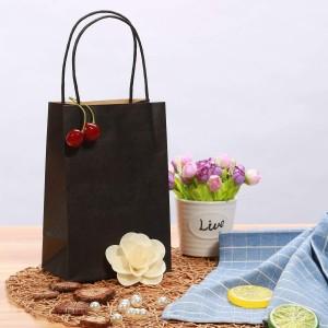 "Matte Black Kraft Paper Merchandise Shopping Bags 21 cm x 27 cm x 11 cm (8.25"" x 10.5"" x 4.25"") (200 Bags/Lot)"
