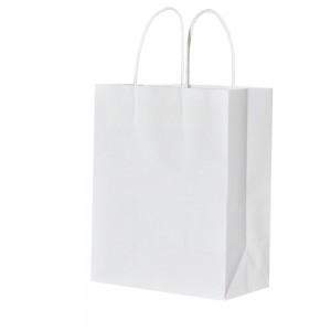 "Matte White Kraft Paper Merchandise Shopping Bags 21 cm x 27 cm x 11 cm (8.25"" x 10.5"" x 4.25"") (200 Bags/Lot)"