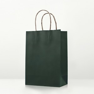 "Matte Green Kraft Paper Merchandise Shopping Bags 21 cm x 27 cm x 11 cm (8.25"" x 10.5"" x 4.25"") (200 Bags/Lot)"