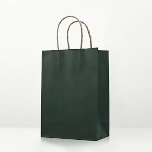 "Matte Green Kraft Paper Merchandise Shopping Bags 15 cm x 21 cm x 8 cm (5.75"" x 8.25"" x 3"") (300 Bags/Lot)"