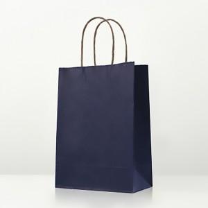 "Matte Blue Kraft Paper Merchandise Shopping Bags 15 cm x 21 cm x 8 cm (5.75"" x 8.25"" x 3"") (300 Bags/Lot)"