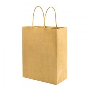"Matte Kraft Paper Merchandise Shopping Bags 21 cm x 27 cm x 11 cm (8.25"" x 10.5"" x 4.25"") (200 Bags/Lot)"