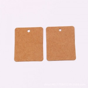 Brown Kraft Tags with String Holes for Gift Packaging (1.25 inches x 1.5 inches) [1920 Tags/Lot]