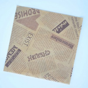 Grease-Proof Brown Kraft Wrapper Size 12 cm x 12 cm (4.5 inches x 4.5 inches) (1600 Bags/Lot)