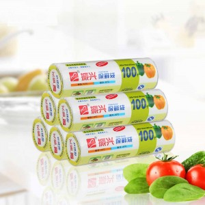 Clear Plastic Food Storage Bags, 100 Bags Per Roll 7.75 Inches x 5.75 Inches (120 Roll/Lot)