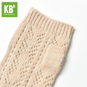 KBB Soft Cream V-Diamond Design Winter Fingerless Gloves (3 Gloves/Lot)