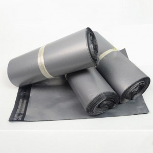 """500 Silver Poly Mailers Shipping Bags 11.8"""" x 16.5"""" (30 cm x 42 cm) (500 Bags/Lot)"""