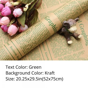 Green Text Newspaper Theme Flower Wrapping Paper (5 packs per lot)