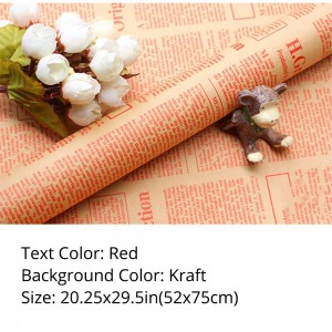 Red Text Newspaper Theme Flower Wrapping Paper (5 packs per lot)