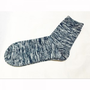 Green Galaxy Patterned Cotton Socks (9 Pairs/Lot)